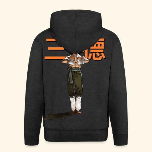 Gordon Liu - San Te - Monk ( Official) 9 dots - Mannenjack Premium met capuchon
