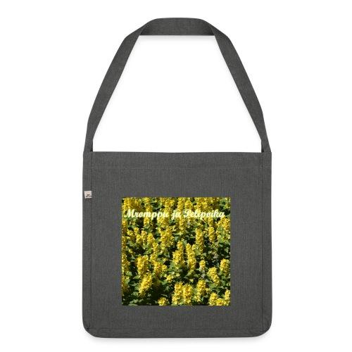 Keltaisia kukkia - Olkalaukku kierrätysmateriaalista