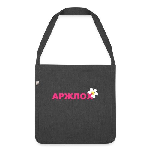 arschloch_russisch - Schultertasche aus Recycling-Material