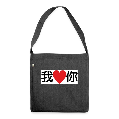 I love you, in chinese style - Sac bandoulière 100 % recyclé