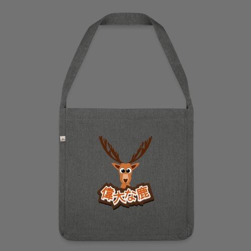 Suuri hirvi (Japani 偉大 な 鹿) - Olkalaukku kierrätysmateriaalista
