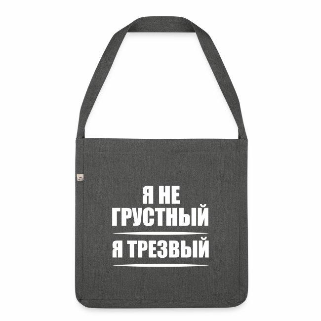 195 NICHT traurig nüchtern Russisch Russland