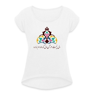 Molana design - Women's T-shirt with rolled up sleeves