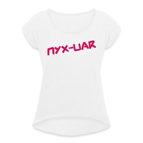 Nyx-Uar - Women's T-Shirt with rolled up sleeves