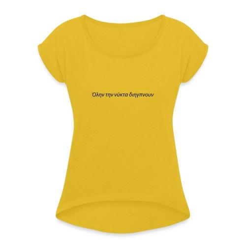 Sono stato sveglio tutta la notte - Maglietta da donna con risvolti