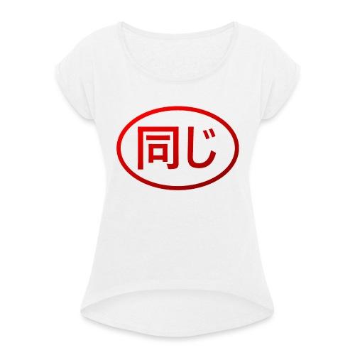 同じ - Women's T-Shirt with rolled up sleeves