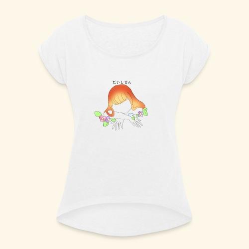だいしぜん - daishizen - T-shirt à manches retroussées Femme
