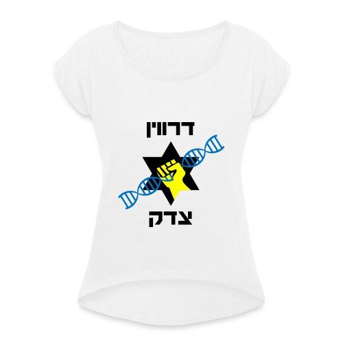 דרווין צדק - רקע לבן - Women's T-Shirt with rolled up sleeves