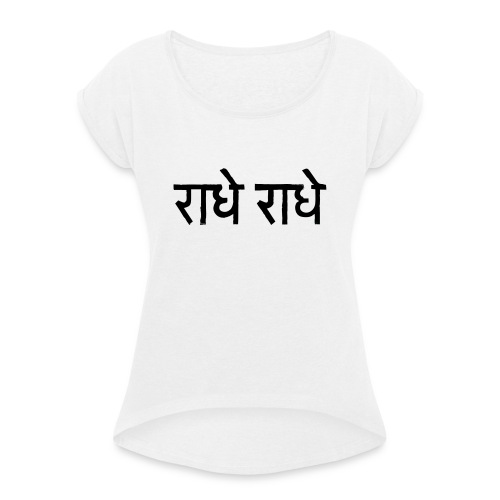 radhe radhe T - Women's T-Shirt with rolled up sleeves