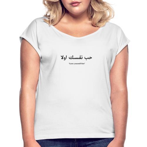 Love yourself first - Frauen T-Shirt mit gerollten Ärmeln