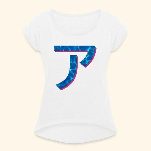 ア logo - T-shirt à manches retroussées Femme