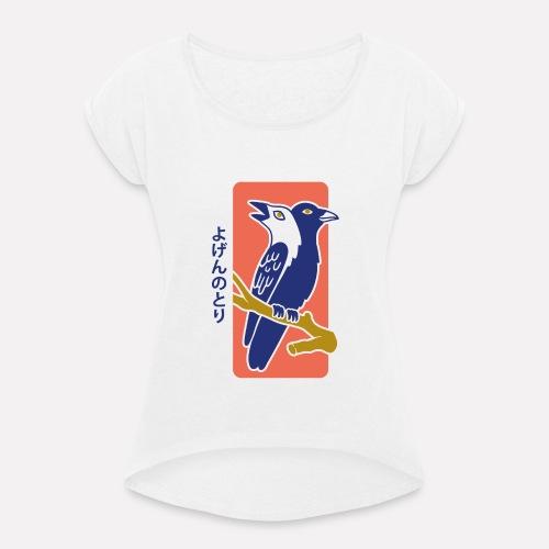 Yokai : Yogen no tori - ROUGE - T-shirt à manches retroussées Femme