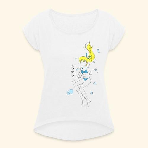 せいすい - SEISUI - T-shirt à manches retroussées Femme