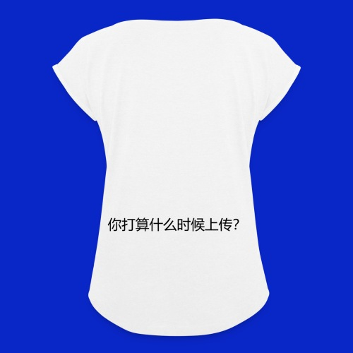 When you gonna upload, Jonny? - Women's T-Shirt with rolled up sleeves
