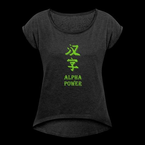 Oenis Design - Frauen T-Shirt mit gerollten Ärmeln