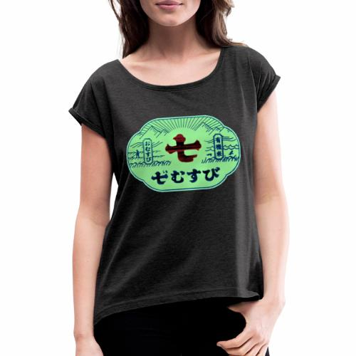 CHINESE SIGN DEF REDB - T-shirt à manches retroussées Femme