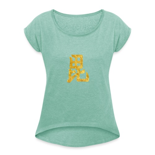 Uesugi Mon Japanese samurai clan in gold - Women's T-Shirt with rolled up sleeves