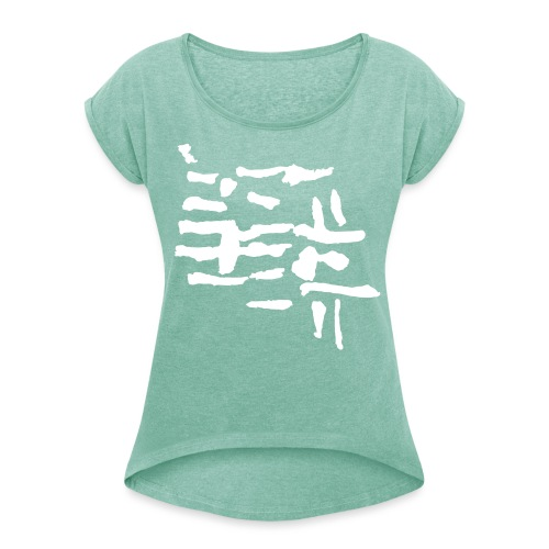 Structure / VINTAGE abstract - Women's T-Shirt with rolled up sleeves