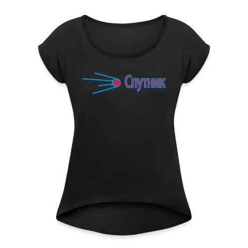 Sputnik Retro 2 - Frauen T-Shirt mit gerollten Ärmeln