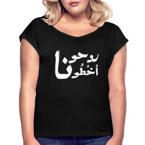 modelage roho akhtona - T-shirt à manches retroussées Femme