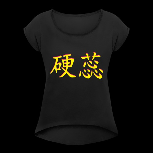 Hardcore_M usik_3d - Frauen T-Shirt mit gerollten Ärmeln