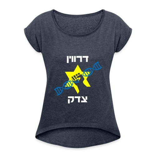 דרווין צדק - רקע כהה - Women's T-Shirt with rolled up sleeves