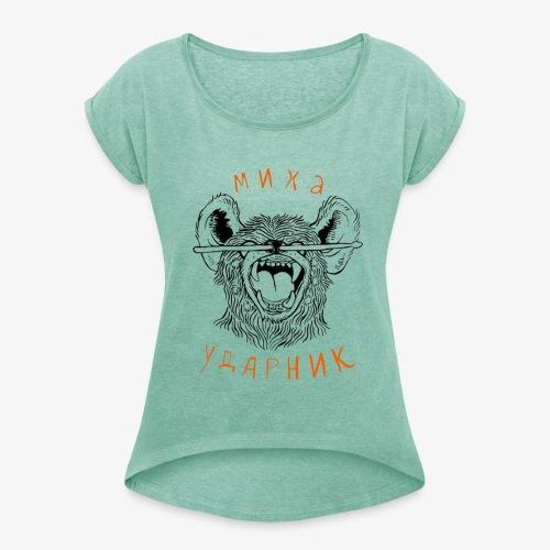 Drummerhyena - Frauen T-Shirt mit gerollten Ärmeln