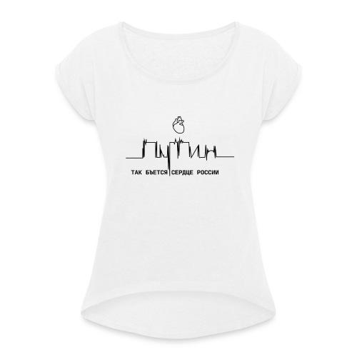 Herzschlag - Frauen T-Shirt mit gerollten Ärmeln