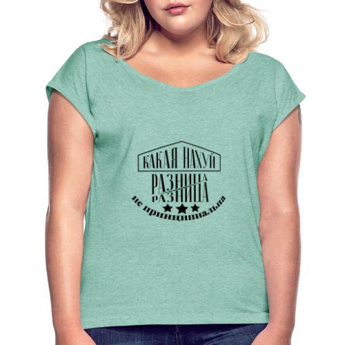 Russischer Spruch- Könnte lustig werden - Frauen T-Shirt mit gerollten Ärmeln