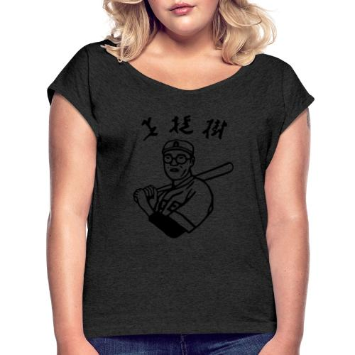 Japanese Player - Women's T-Shirt with rolled up sleeves