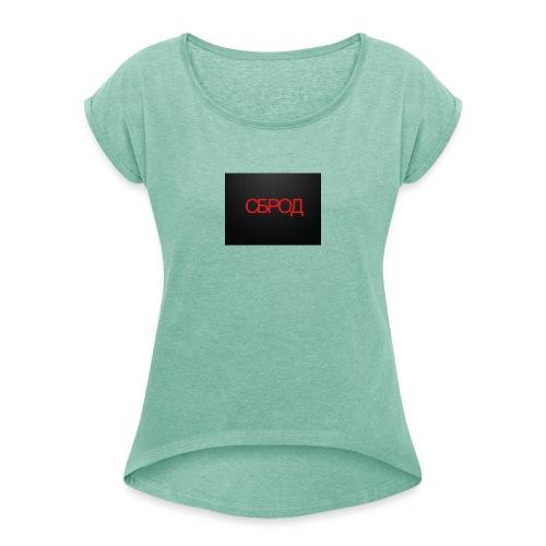 deisgner v 2 1 - Dame T-shirt med rulleærmer