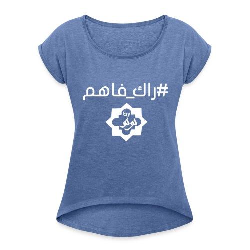 Rak fahem logo1 blanc HOMME - T-shirt à manches retroussées Femme