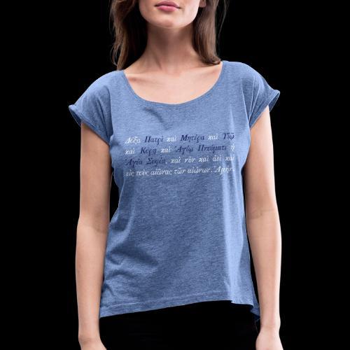 doxapatri - Frauen T-Shirt mit gerollten Ärmeln
