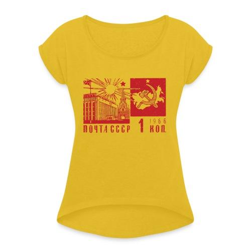 SOVIET POSTA 66 - Maglietta da donna con risvolti