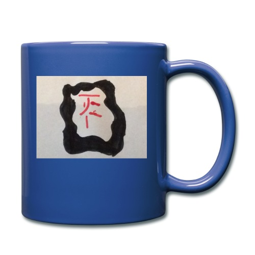 Jackfriday 10%off - Full Colour Mug