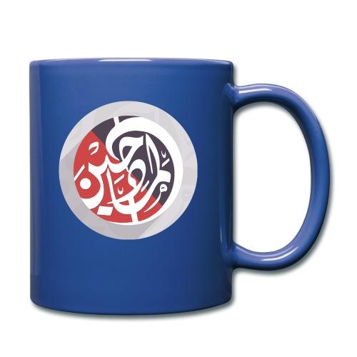 Dalel Almadeheen logo - Full Colour Mug