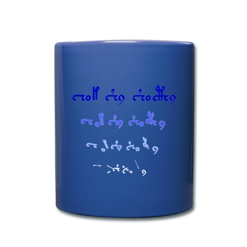 version1d_blau - Tasse einfarbig