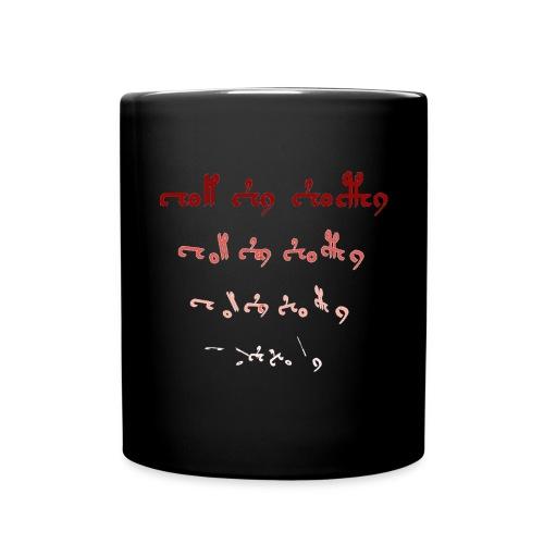 version1d_rot - Tasse einfarbig