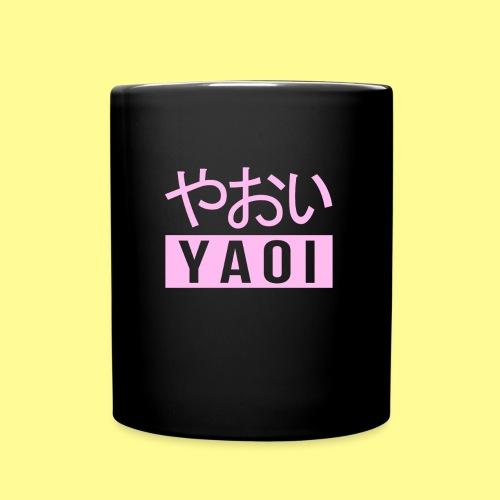 Pink Yaoi やおい - Tazza monocolore