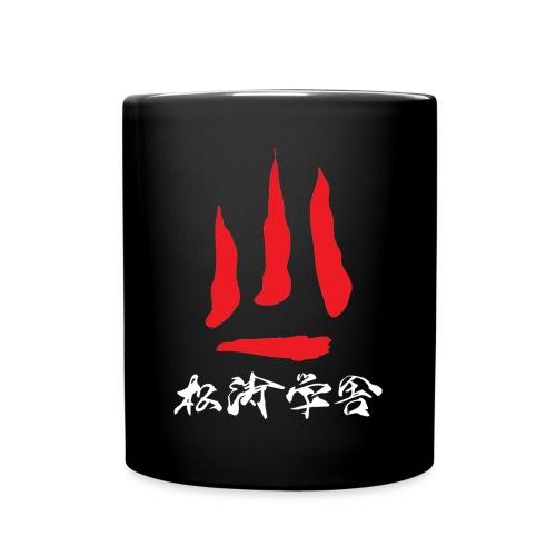 logo-rent - Ensfarvet krus
