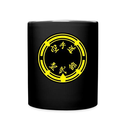 Abzeichen Seibukan - Tasse einfarbig