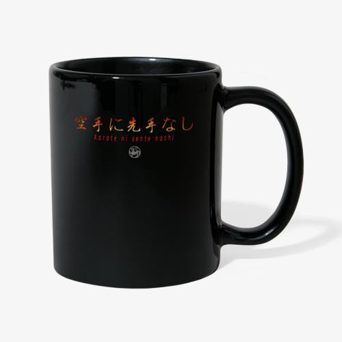 karate ni sente nashi version 1 - Mug uni