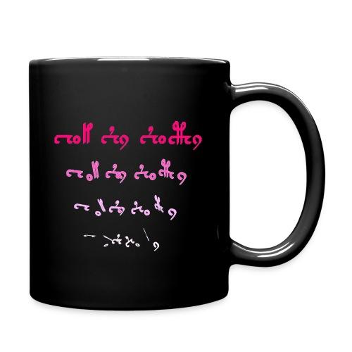 version1d_pink - Tasse einfarbig