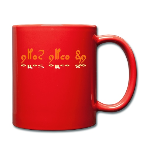 version2_gold - Tasse einfarbig