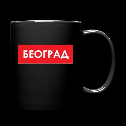 Beograd - Utoka - Tasse einfarbig