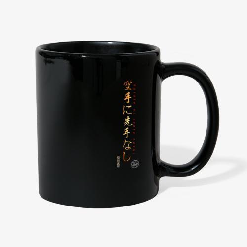 karate ni sente nashi version 2 - Mug uni
