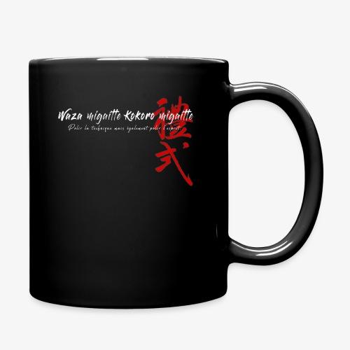 'Waza migaitte, Kokoro migaitte'' version 2 - Mug uni