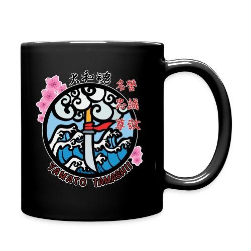 yamato tamashii logo - Tazza monocolore