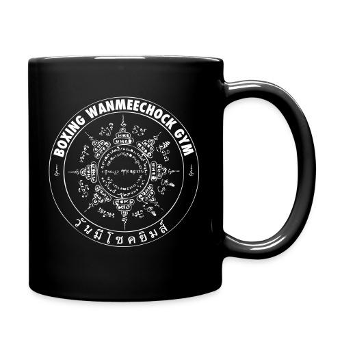 g14 - Mug uni
