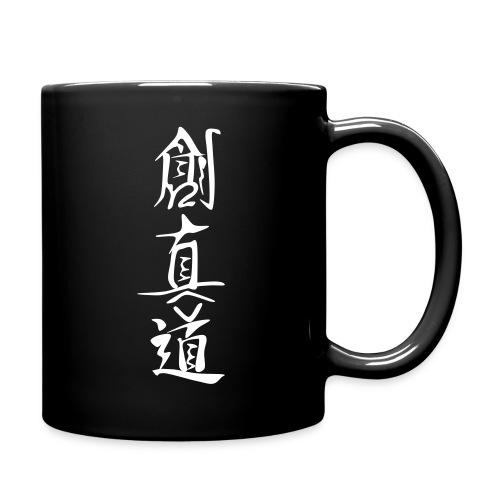 Schriftzeichen SoShinDo - Tasse einfarbig